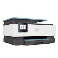 Stampante Ink-Jet multifunzione HP OfficeJet Pro 8025