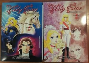 Lady Oscar - Memorial Box (2 BOX) SERIE COMPLETA - DVD Video (10 DVD)