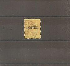 TIMBRE LEVANT FRANKREICH KOLONIE 1885 N°1 OBLITERE USED SMYRNE