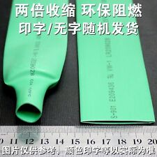 φ30mm x 2M Heat Shrink Tubing Fire Resistant 2:1 Ratio Sleeving Wrap Green