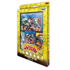 "Yugioh Cards ""Circuit Break - Giant Edition""/ Korean Ver"