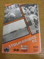26/11/1988 Stourbridge v Ashtree Highfield  . Thanks for viewing this item offer