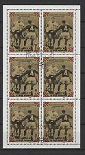 1985 Corée feuille 6 timbres oblitérés vainqueur coupe du monde football /B6Bco