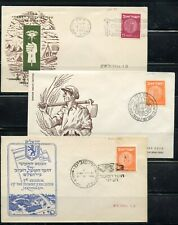 ISRAEL 1953 LOT OF 17 DIFFERENT  SPECIAL CANCEL COVERS