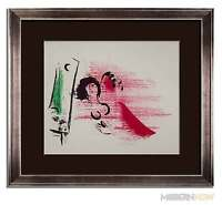 Marc CHAGALL Lithograph LIMITED EDITION ~ Le Tour Eiffel... +++Custom FRAMING