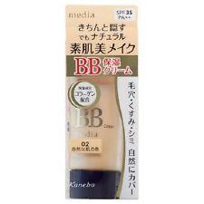 From JAPAN Kanebo media BB cream N SPF35 PA++ Collagen, hyaluronic acid Color 02
