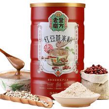 Red bean Coix Seed Powder 600g*1box 老金磨坊方 红豆薏米粉薏仁粉 五谷杂粮代餐粉 早餐 冲饮代餐600g