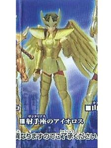 Bandai 2004 Saint Seiya HG Myth Gold Cloth Sagittarius Aiolos Gashapon Figure JP