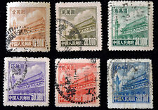 Rare 1951 China SC# 95-100 Complete Used Set