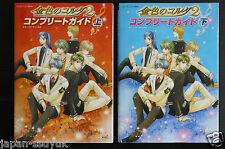 La Corda d'Oro 2 Complete Guide Complete Set Japan book