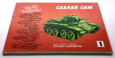 Vintage toy paper model armor tank military Russian hobbies Soviet modelarz USSR