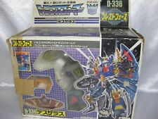 Very Rare Trans formers G1 Victory D-336 Deszaras Deathsaurus Takara with Box