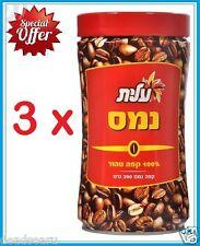 SALE! 3kosher elite nescafe instant coffee israeli nes jerusalem 600g/21 oz ness