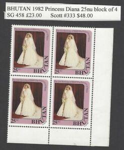 Bhutan 1982 Princess Diana 25nu MNH block of 4 Scott #333 $48.00