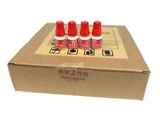 MOYU 5ML No.2 Lubricant Lube Oil 5ML for Magic Cube Red Bottle UK STOCK