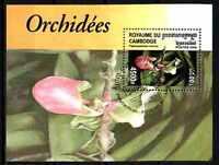 Fleurs - Orchidées Cambodge (113) bloc oblitéré