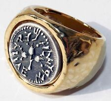 Antique Silver 925 Jewish Roman Israel Coin Carved Gold 24K Ring Sz 9