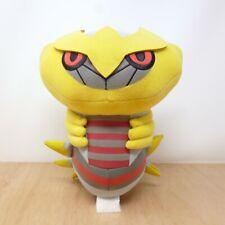 "Official Pokemon Banpresto 2008 - Giratina Origin DX UFO Plush Soft Toy Japan 9"""