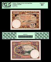 Lebanon 1925 25 Piastres P#1 PSCG 63 NEW - SUPER RARE GRADE!