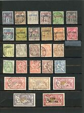 19th/early 20th Century French Offices Abroad / Alexandria - 27 different stamps