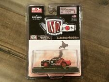 M2 Machines 1:64 Auto-Japan 2 1971 Nissan Skyline GT-R 32500-MJS09 Chase Car