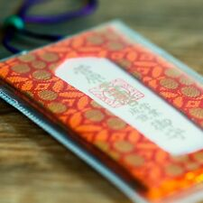 STUDY EXAMS STUDENTS SCHOOL Charm Omamori Amulet from Japan * suga-sch-2