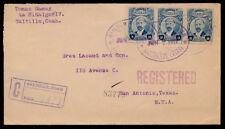vl54 Mexico Reg. Cover #614-14a Strip 3 10ctv Saltillo COAH > SA TEX June 1917