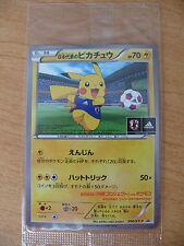 Pikachu World Cup 2014 Promo 050 XY-P Foot Carte Pokemon Jap Japonaise scellée