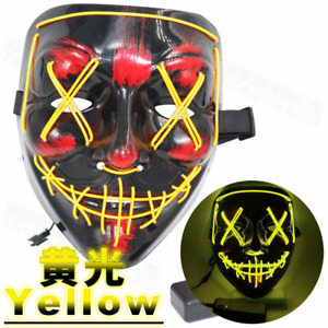 Halloween glowing mask horror LED face mask ghost face props