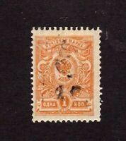 Armenia stamp #130, MHOG, VVF