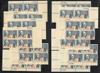 1964 Airmail Sc C69 plate blocks MNH lot of 12