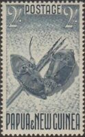 Papua New Guinea 1952 SG12 2/- Dancing Masks MNH