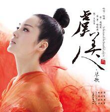 虞美人•琴歌 To the tune of the Beautiful Lady Yu _ CD,高品質發燒CD /Rhymoi Music