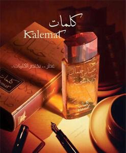 Kalemat by Arabian Oud 100ml Spray - Free Express Shipping ORIGINAL SEALED