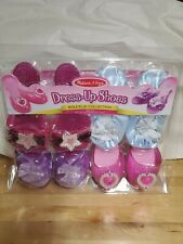 Kids Dress Up Shoes Role Play Collection #8544