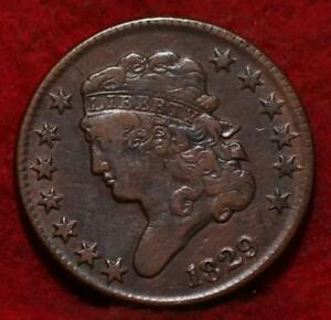 1829 Philadelphia Mint Copper Classic Head Half Cent