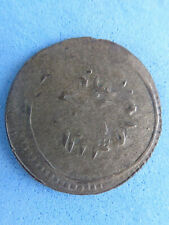 More details for 722) egypt billon 20 para ah1223 year 8 (1816) scarce £75.00 uk post paid