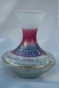 Delicate SIMRON Hand Crafted Small Frosted Glass Vase Made in Israel