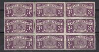 GB KGVI 1950 3d Deep Purple Excise Revenue Block of 9 MNH/MH J5634