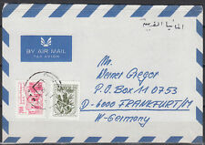 1984 Syrien Syria Cover Damaskus to Germany [cm917]