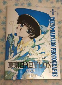 Clamp Artbook of Tokyo Babylon Photographs 1996