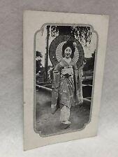Vintage_prewar_rare_collectible_postcard-made-in-Japan_Japanese-geisha-kimono_FS