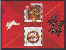 2012 Canada SC# 2496a Year of the Dragon & Rabbit Transition-S.S. Lot 128 M-NH