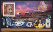 Hong Kong  1996  Sc #757  Olympic  s/s  MNH  (2-1607)