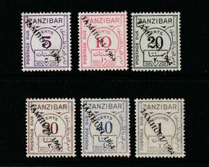 QEII ZANZIBAR 64  postage due  ovpt  set fresh vlmm   see note after  SG413