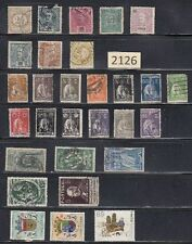 Used George V (1910-1936) Postage European Stamps