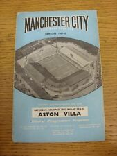 14/04/1962 Manchester City v Aston Villa  (Writing throughout, creased, worn/spl