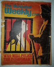 Illustrated Weekly Of India 1980 Magazine cover Who will Police the Policeman ?