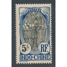 Indochine N° 57* gomme altérée ref B203