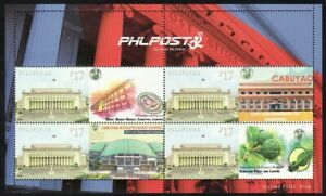 Philippines SK – 2020 City of Cabuyao Personalized MS/4, MNH OG, F-VF
